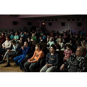 Стартовала благотворительная программа фестиваля искусств для детей «Большая перемена»