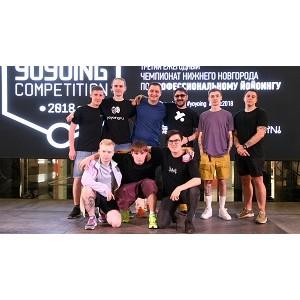 В Нижнем Новгороде уже в третий раз прошел чемпионат по профессиональному йойоингу