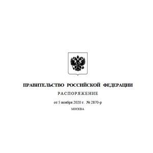 Продлен срок исполнения обязательств по субсидиям на НИОКР