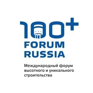 100+ Forum Russia открывает архитектурный шелковый путь