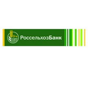 Россельхозбанк начал сотрудничество по эквайрингу с ритейлером «Азбука вкуса»