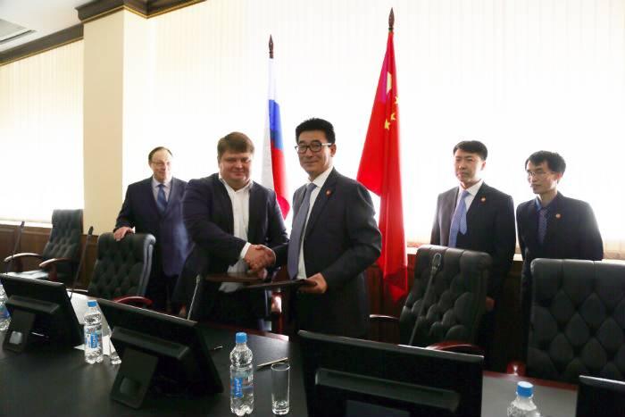 На международной конференции подписано соглашение о создании МИИЗОРИНа
