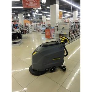 Karcher обеспечит чистоту в магазинах