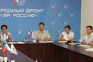 Эксперты ОНФ в Челябинской области разработали предложения по улучшению положения инвалидов