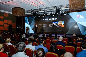 В России состоялась презентация модельного ряда LG Electronics 2016 года