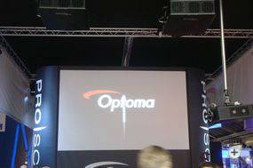 Optoma WU1500 – новый флагман линейки ProScene