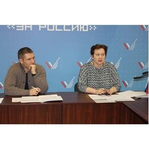 Челябинские эксперты ОНФ приступили к работе по проекту Народного фронта «Равные возможности детям»