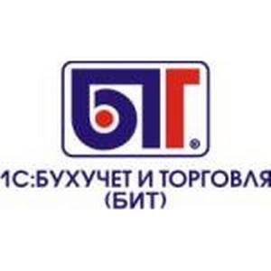 «БИТ» автоматизирует «Aegis Media»