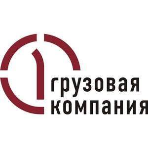 Московский филиал ПГК нарастил объем перевозок на платформах