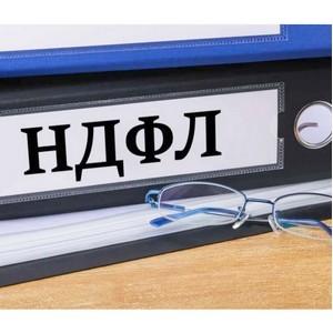 Стимулирующие выплаты за работу с Covid-19 освобождаются от НДФЛ