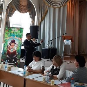 В Якутии обсудили, как привлечь детей и родителей к чтению