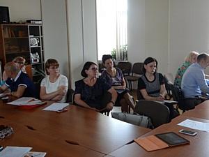 Рабочая встреча с нотариусами