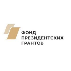 Проект «Цивилизованная миграция: Санкт-Петербург и Ленинградская область»