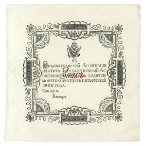 Аукционный дом «ЗнакЪ» открыл предаукционную выставку к майскому бонистическому аукциону «Эмиссия 7»