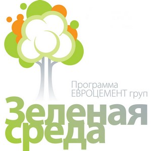 На «Невьянском цементнике» стартовала вторая смена экологических отрядов Холдинга «Евроцемент груп»