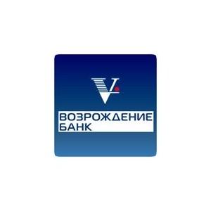 Пред.правления банка «Возрождение» А. Долгополов встретился с вице-губернатором МО И. Габдрахмановым