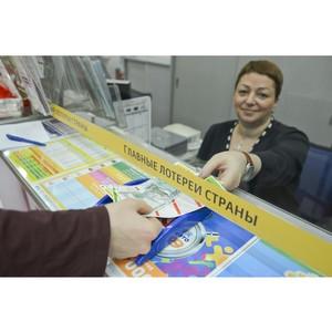 Житель Крыма, выигравший более 8 миллионов рублей в «Гослото «5 из 36», наконец-то объявился!