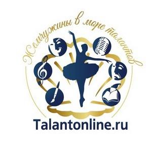 Успешно завершен уникальный детский конкурс Талант онлайн