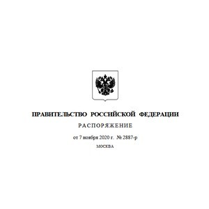 Законопроект, расширяющий формат электронной трудовой книжки