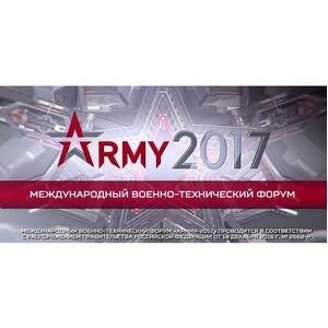 СоюзМаш России примет участие в «Армии-2017» с насыщенной деловой программой