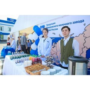 Кемеровский завод Danone отметил 50-летие