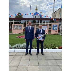 Цех СФ ПАО НК «РуссНефть» занесен на доску почета Татищевского района
