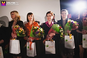 Компания «Кубань-Вино» вручила подарки самым влиятельным женщинам Кубани