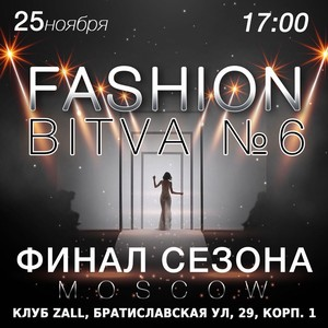 Fashion Bitva 6