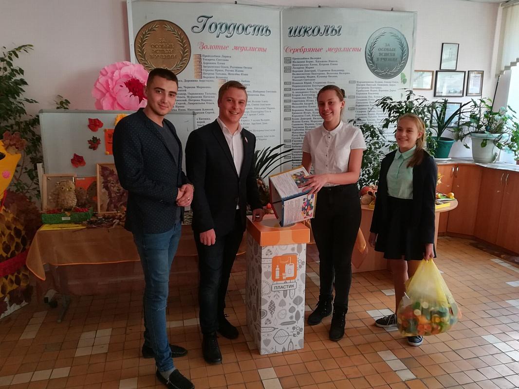 Студенты Дзержинского филиала РАНХиГС провели акцию по сбору пластиковых крышек в школе №22