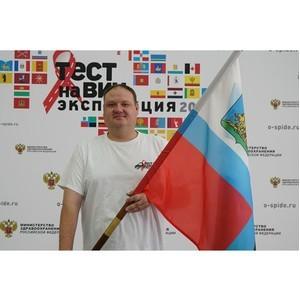 Итоги акции «Тест на ВИЧ: Экспедиция 2019» подвели в Белгороде
