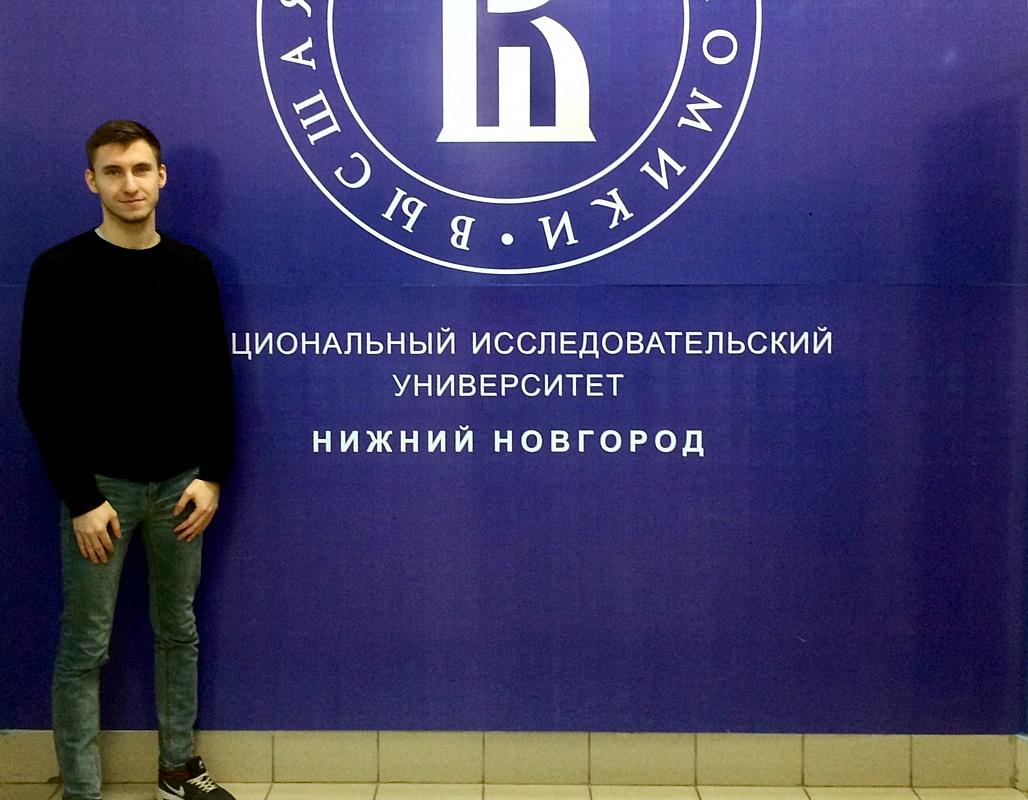 Студент Дзержинского филиала РАНХиГС стал финалистом всероссийской олимпиады «Я-профессионал»