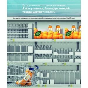 Smurfit Kappa и МФППиП инвестировали 100 млн рублей в современные технологии производства упаковки