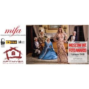 Moscow International Foto Awards теперь в Санкт-Петербурге
