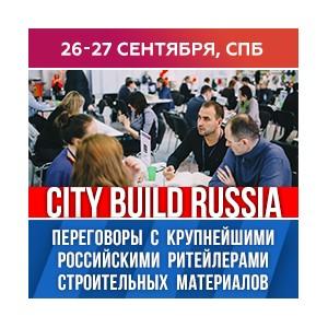 City Build Russia 2017