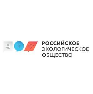 Абрамченко направлены предложения по обращению с медотходами