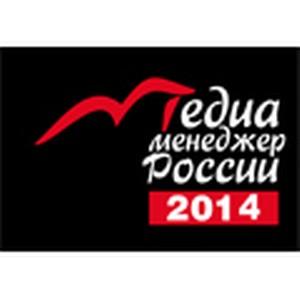 Наталья Синдеева – самый стильный медиа-менеджер России по мнению Константина Дудоладова