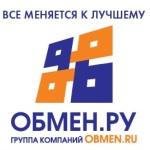 Расширение функционала личного кабинета Клиентов агентства недвижимости «ОБМЕН.РУ»