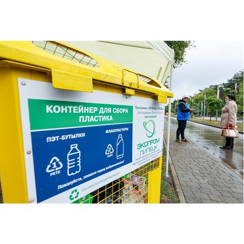 Фонд «Милосердие» провел в Липецке Марафон добрых дел