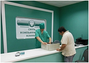 «Сеть компьютерных клиник» пришла в Калужскую область