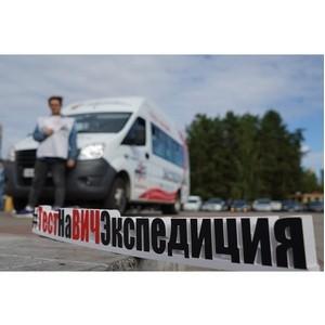 Тестирование на ВИЧ в Ростовской области пройдет с 7 по 14 сентября