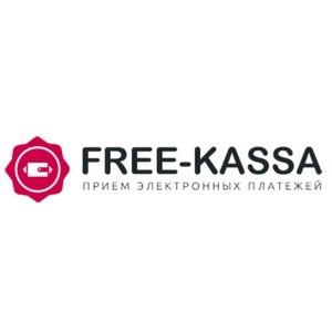 Free-Kassa начала прием игровой валюты Skinpay