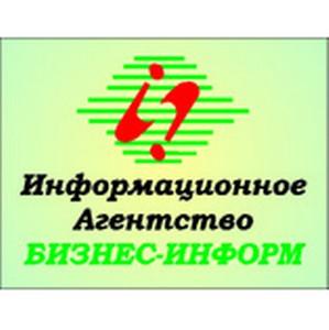 Информационное агентство Бизнес-Информ. BUSINESS-INFORM 2013: все об офисной технике и расходных материалах!