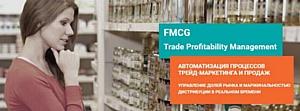 Basys TPM - инструмент торгового маркетинга для увеличения продаж