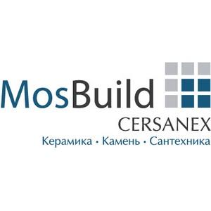 Приглашаем Вас посетить выставку MosBuild Cersanex