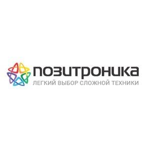 Позитроника в Московской области празднует день рождения распродажей