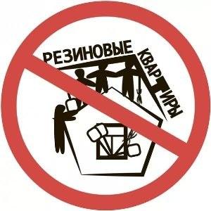 Три жителя Зеленограда задержаны за нарушение миграционного законодательства