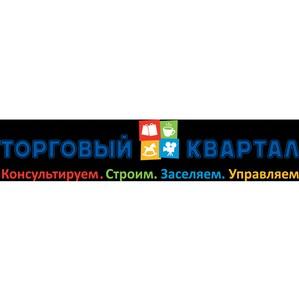 В ТРЦ «Торговый Квартал» в Калуге проходит эко-выставка «Про отходы»