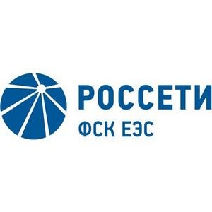 «Россети ФСК ЕЭС» начала строительство крупнейшей в мире ВТСП