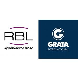 Адвокатское бюро RBL объединяется с Grata International