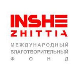 МБФ «Inshe Zhittia» проводит благотворительную акцию «Тепло наших дел»